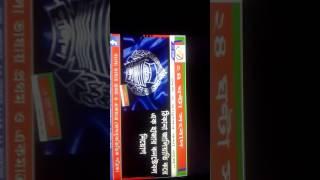 জালিয়াতি ঠিকানায় মহিলা পুলিশ নিয়োগ,পুলিশ প্রশাসন নিরব এর নামই কি সোনার বাংলাদশে