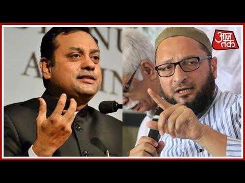 टक्कर | Sambit Patra vs Asaduddin Owaisi; कोर्ट से बाहर करार, हिन्दू-मुसलमान तैयार?