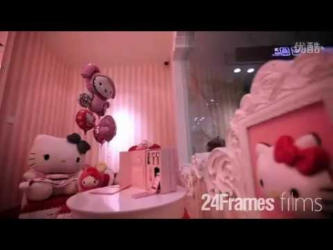 """""""Dreams Restaurant"""" of our Sarah Wang(王卉子), the first Hello Kitty restaurant in Beijing"""