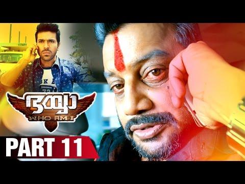 Aum Arivu Malayalam Full Movie