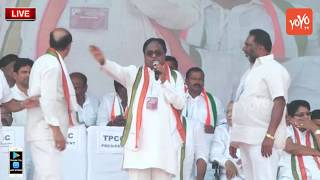 Ponnala Lakshmaiah Speech | Telangana Congress Public Meeting in Kamareddy | Telangana