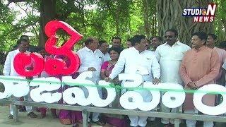 AP Home Minister Chinna Rajappa unveiled the 'Love Rajamahendravaram' Symbol