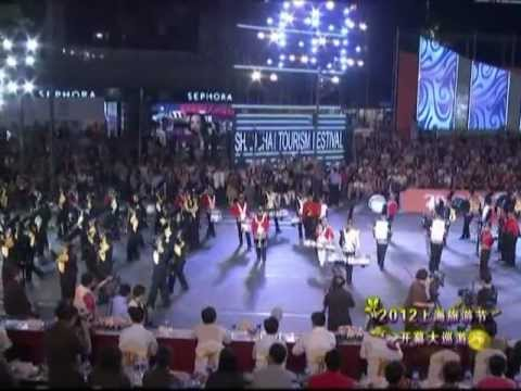上海旅遊節2012 開幕式大巡遊 ( ShangHai Tourism Festival ) - Hong Kong Vigor Marching Band