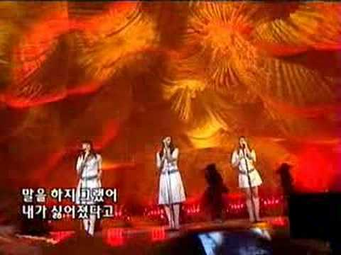 Kiss - Because I'm A Girl Live (korean Song) video
