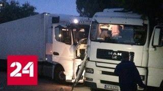 Украинские дальнобойщики помогли испанским полицейским задержать охотника за соляркой - Россия 24