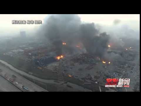 Tianjin explosion - drone footage