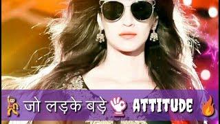 Attitude Status for Girls  Best Attitude StatusAttitude Status For Girl  Whatsapp Status new