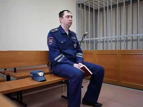 Юрист Антон Долгих. Допрос инспектора ДПС в Слободском районном суде (судья Анна Смолина)