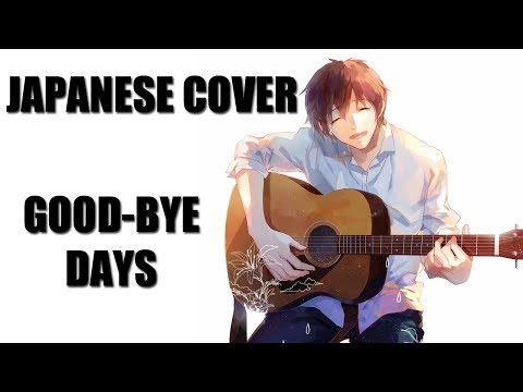 Yui- Good-bye Days (acoustic) Japanese Cover By Yuri video