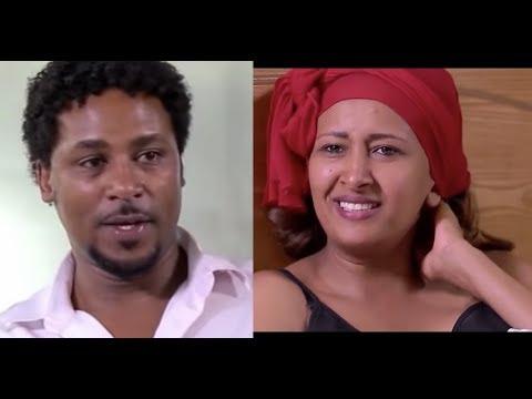 በኔ ዘመን ሙሉ ፊልም Ethiopian film 2018