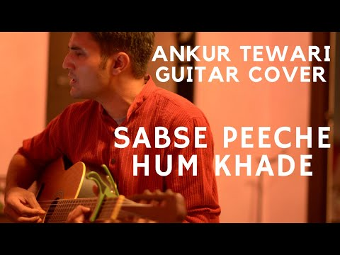Sabse Peeche Hum Khade - Acoustic Guitar Cover at Bombay