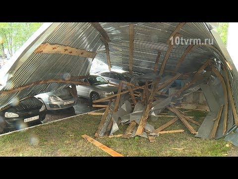 Ураган в Саранске – как это было