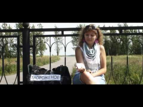 Ушастый Экспресс - Трейлер
