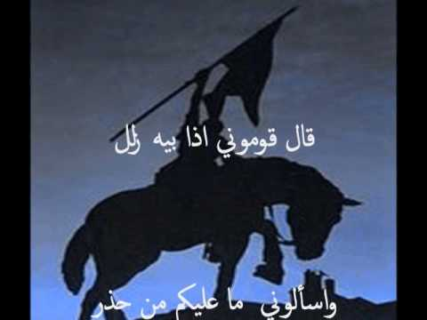 dr dhari alasee الدكتور ضاري  العاصي تواشيح دينية  هدية الى اهلنا في العراق بمناسبة عاشوراء 1 thumbnail