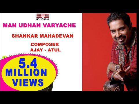 Shankar Mahadevans Man Udhan Varyache Music : Ajay Atul - Music...