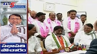 Pocharam Srinivas Reddy Elected As Telangana Assembly Speaker