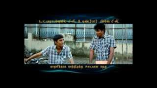 3 - 3 tamil movie teaser 1 official HD ( 10 sec )