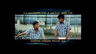 3 - 3 tamil movie teaser 1 official HD ( 10 sec )