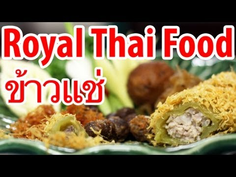 Lip-Licking Royal Thai Food at Bangkok's Krua OV (ครัว OV)
