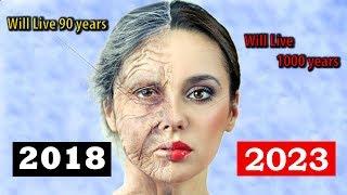 विज्ञान के अनुसार ऐसे होगा इंसान अमर | Medical Science  - Humans Will Beat Aging and Death