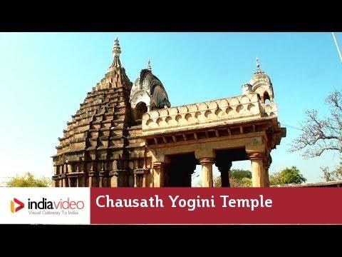 Chausath Yogini Temple at Jabalpur, Madhya Pradesh | India Video