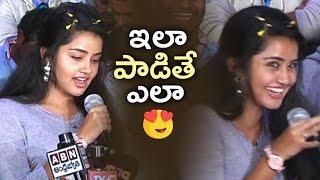 Anupama Sings Shatamanam Bhavati Movie Song   Super Cute   TFPC