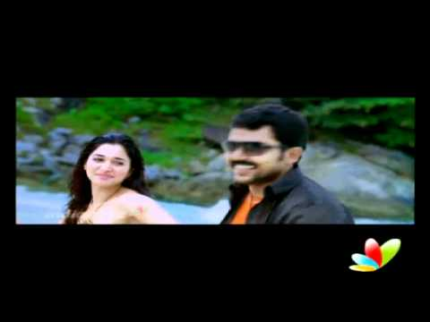 Siruthai Chellame  Chellame Video Song Hd video