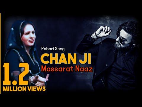 Chan ji pahari lok geet   Mussarat Naaz/ Syed Tariq pardesi