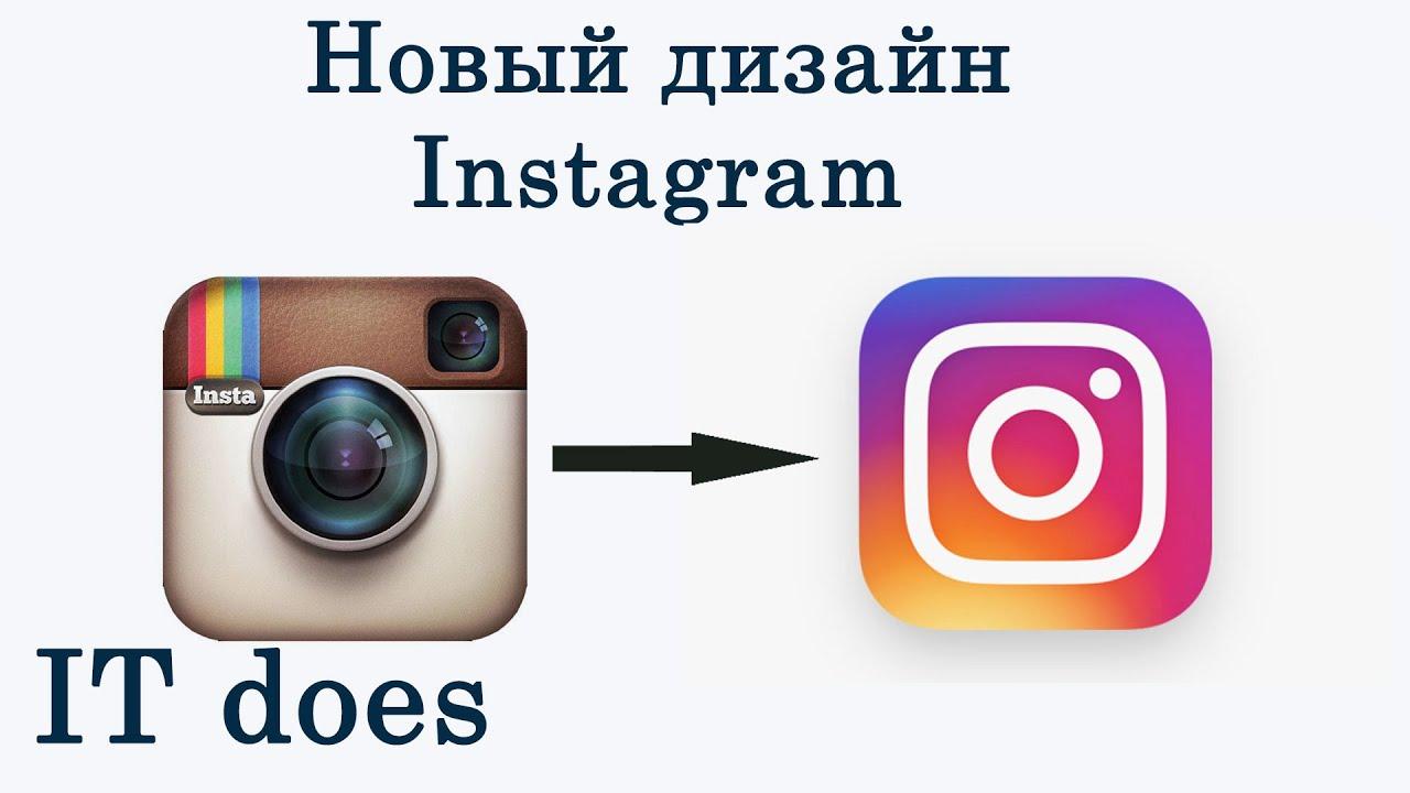 Как сделать фотографию главной в инстаграмме