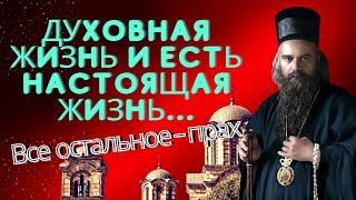 Человеку, который верит в Бога, но не молится Ему -  Николай Сербский. Миссионерские письма