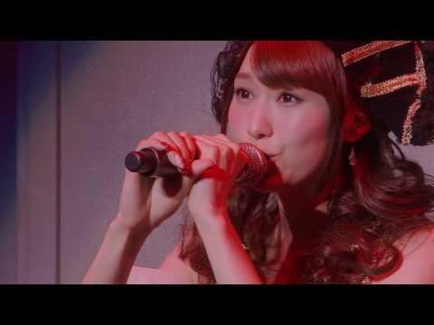 Tomatsu Haruka  Girls, Be Ambitious