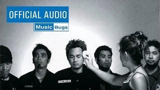 กากี - Big Ass [Official Audio]