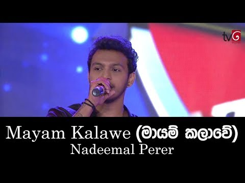 Nadeemal - Mayam Kalawe (මායම් කලාවේ) | Champion Stars Unlimited ( 29-07-2017 )