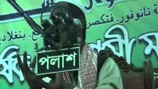 DEOBONDI AHAKIDAH BANGLA MAULANA AZIZUL HOQ SHAEB   MADRASHA YARD BOYAN   YouTube360p