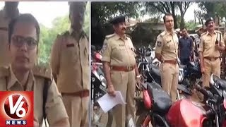 Nagarkurnool SP Sunpreet Singh Conducts Cordon Search Operation | Seizes 82 Vehicles