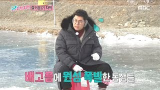 [HOT] Willingness to burn in hunger (ft. Trout Festival)  , 궁민남편 20190127