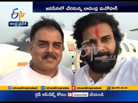 Nadendla Manohar Quits Congress Party | Meets Pawan Kalyan @ Tirumala