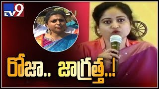 TDP Divyavani sensational comments on Roja