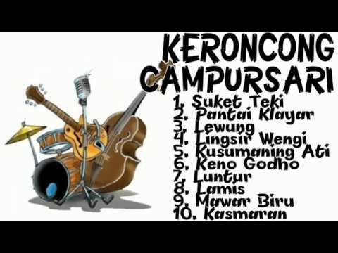 Full Album Dangdut Campursari Koplo ll Tembang Kenangan Lawas