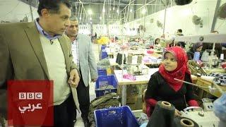 بتوقيت مصر يزور مصنعاً في كفر الدوار