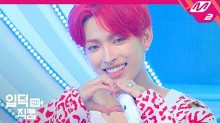 [입덕직캠] 에이티즈 김홍중 직캠 4K 'WAVE' (ATEEZ Kim Hong Joong FanCam), MCOUNTDOWN_2019.6.13