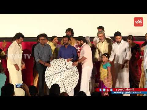 Kadaikutty Singam Movie Audio Launch | Karthi, Pandiraj, Suriya, Sayyeshaa, D.Imman, YOYO TV Tamil