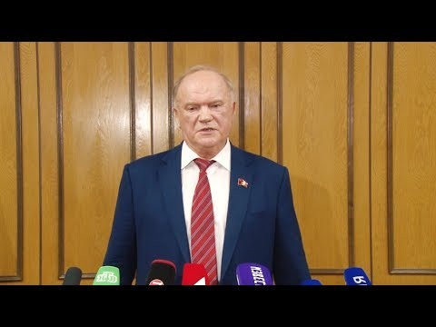 Комментарий Г.А. Зюганова по итогам пресс-конференции В.В. Путина