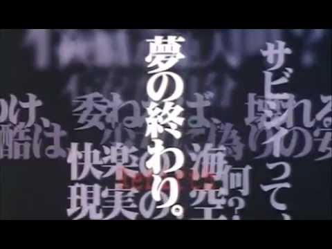 劇場版「EVANGELION :DEATH (TRUE) ^2」