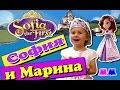 Sofia The First София Прекрасная Новая кукла Марины mp3