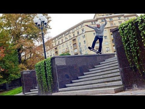 Street Skating in Russia | Antiz and Absurd rock Moscow - Part 1
