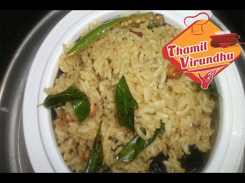 Download puliyodharai recipe in tamil for Awesome cuisine authors mallika badrinath