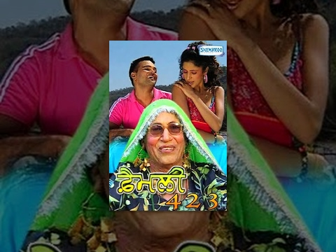 Family 420 movie Full HD, HD Mp4, 3Gp Videos Download