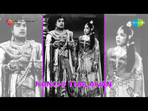 Kaanchi Thalaivan | Vaanathil Varuvathu Song video