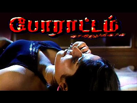 Tamil New Movies 2015 Full Movie | Porattam Kadhalukka | Tamil Movies 2015 Full Movie New Releases